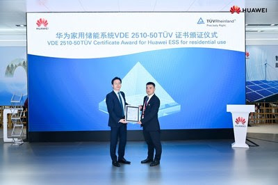 Cистема накопления энергии Huawei получает престижные сертификаты TUV Rheinland