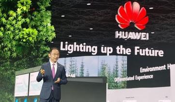 Райан Дин (Huawei): Непрерывное новаторство освещает будущее каждой отрасли