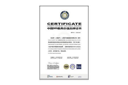 Shanghai Electric входит в 50 самых ценных китайских брендов, подорожав до 145 млрд юаней