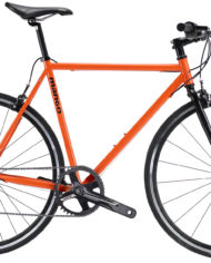 O16SRiser-Matte-Orange-FSA-Vero-Pro