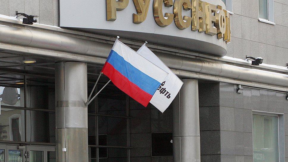 «Русснефть» планирует добычу нефти на уровне 7,85 млн. тонн с учетом Азербайджана