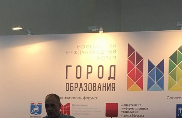В рамках международного форума «Город образования» проведут мастер-классы по ИТ для учителей