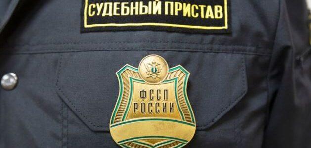 Половина долгов, с которыми граждане попадают в банк приставов, не превышают 3 тыс. рублей