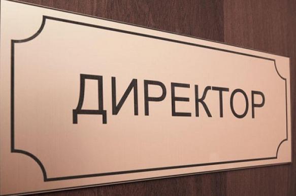 Консультация для начинающих директоров школ начала работу в столице РФ