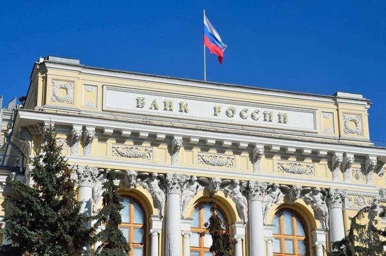 Алексей Панфилов озвучил пять главных позитивных эффектов, связанных со снижением ключевой ставки Банком России