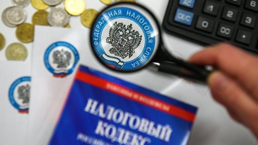 Мосгордума приняла в первом чтении законопроекты, которые вносят изменения в налоговые законы столицы