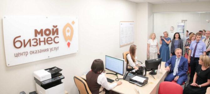 Наталья Сергунина рассказала, как работают центры услуг для бизнеса в столице