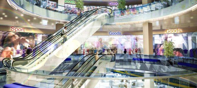 Корпорация «Гарант-Инвест» приобрела районный торговый центр на Каширском шоссе