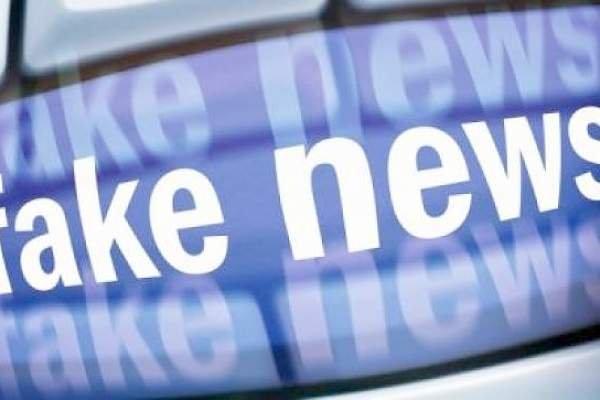Роскомнадзор публикует СМИ, распространяющие фейки, с целью последующей их блокировки
