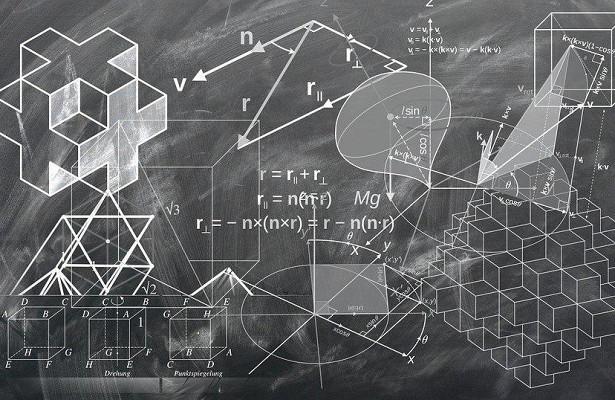 Учащиеся 6-х классов столичных школ приглашаются в проект «Математическая вертикаль»
