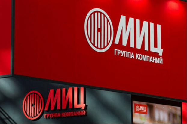 """Андрей Рябинский: """"МИЦ"""" не перестанет работать в Подмосковье"""