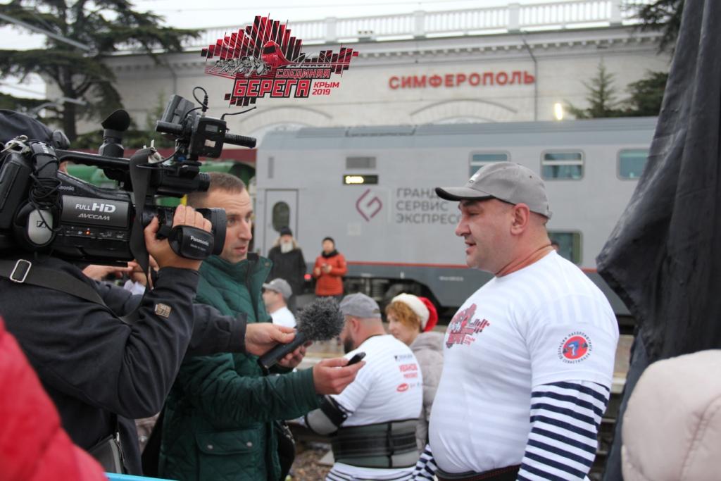 Атлеты из Севастополя и Ростова установили рекорд в честь начала движения поездов по Крымскому мосту