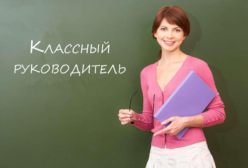 Городской методический центр проводит в Москве флешмоб для выпускников школ