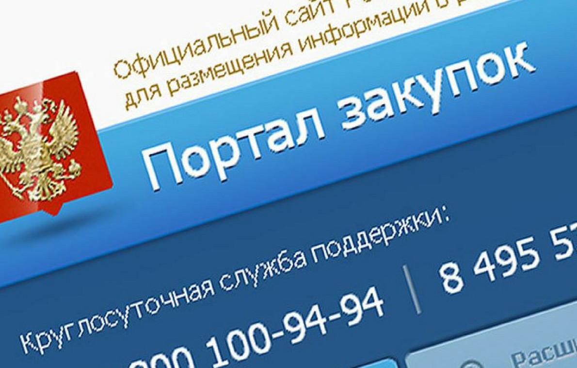 Владимир Ефимов: за период январь-июнь Москва сэкономила на закупках более 20 млрд рублей