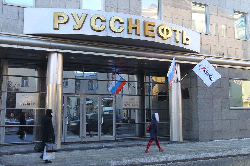 НК «РуссНефть» договорилась о продолжении социально-экономического сотрудничества с Правительством Югры