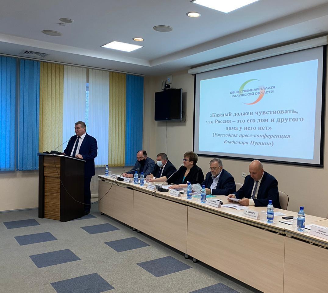 Члены Общественной палаты РФ: назрела необходимость решения вопроса социальной адаптации и интеграции мигрантов в российскую нацию