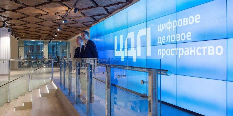 За три года существования «Цифрового делового пространства» в нем состоялось около 1,4 тысячи мероприятий