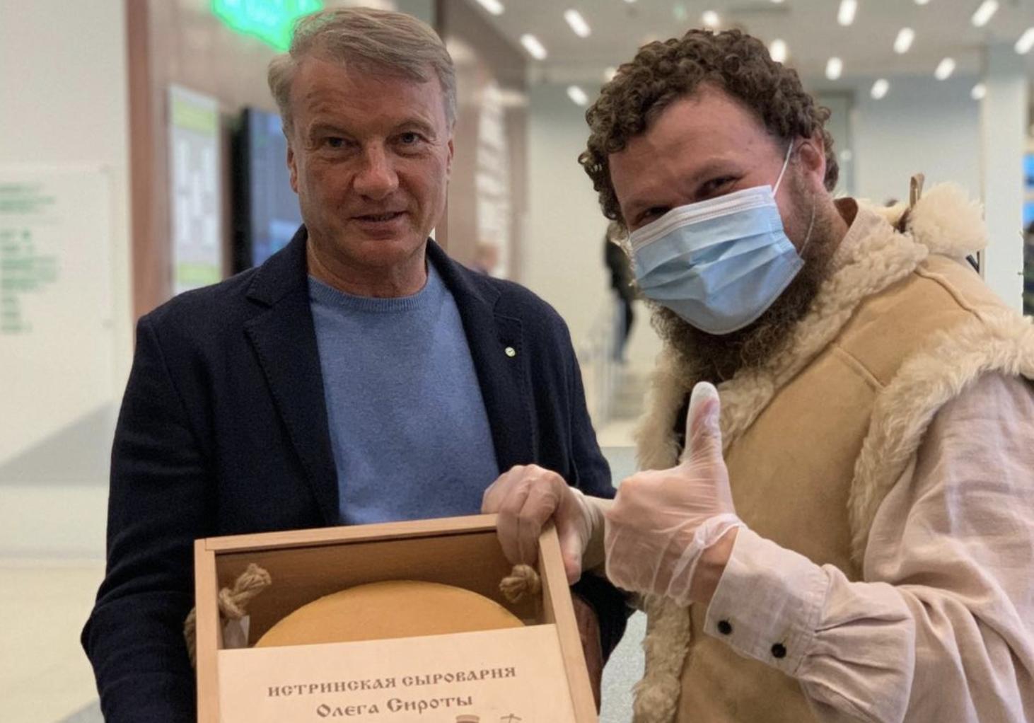 Фермер Олег Сирота рассказал о том, что  подарил сыр Вячеславу Володину и Герману Грефу
