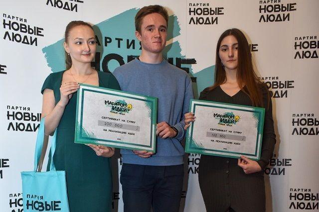 Грядут перемены: итоги «Марафона идей» внесут изменения в общественную жизнь Владимира