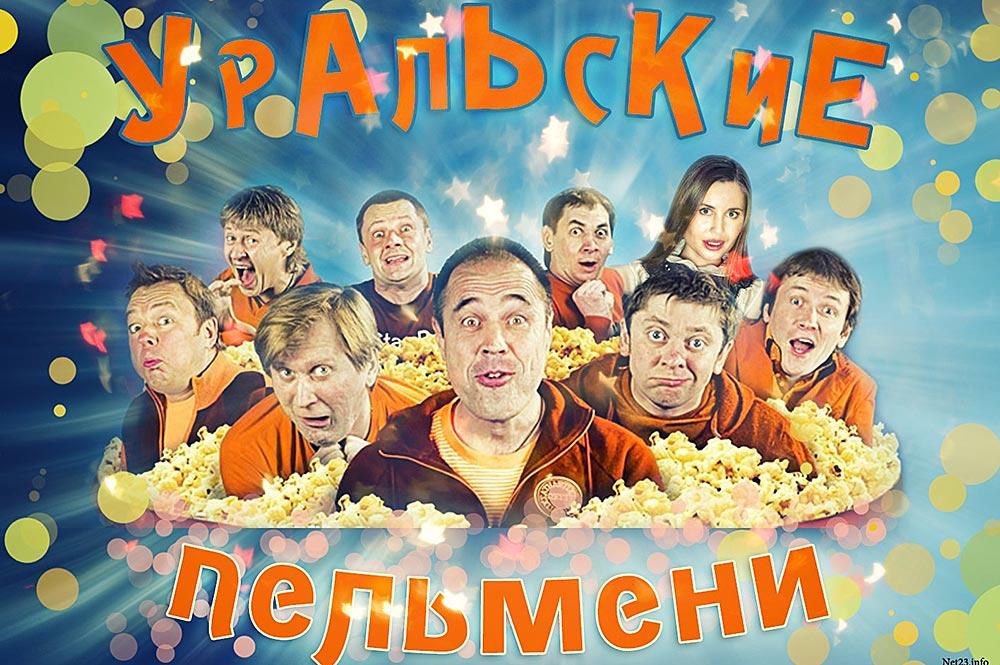 Московский Новый год