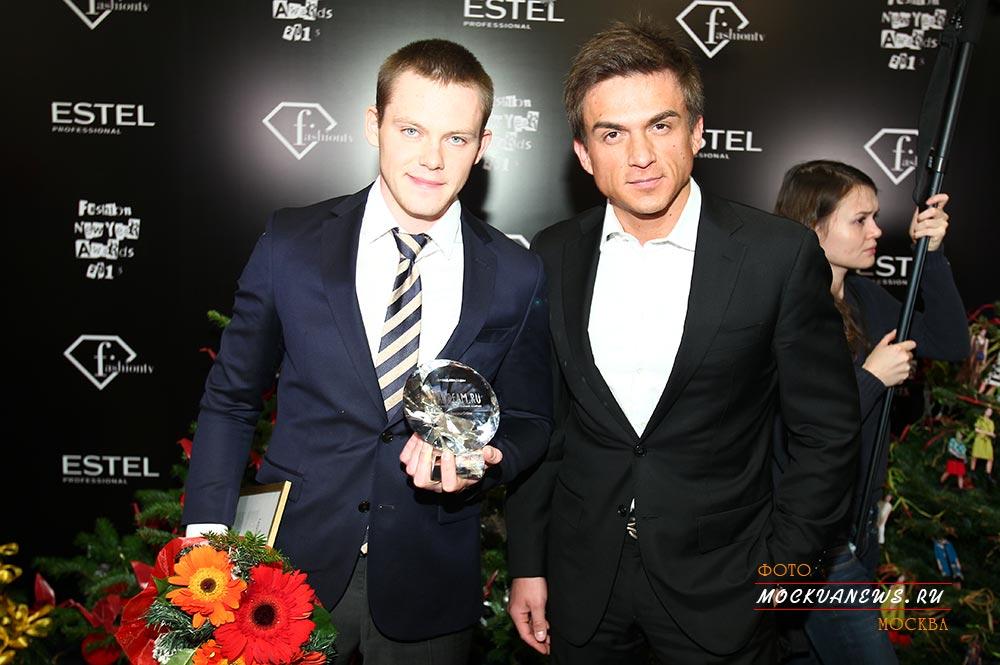 fashion-new-year-awards-03