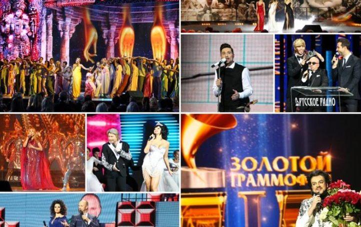 Церемония вручения Премии «Золотой Граммофон» на RU.TV!