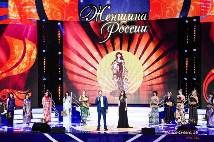 В канун Нового года в Москве  выбрали  Женщину России-2014