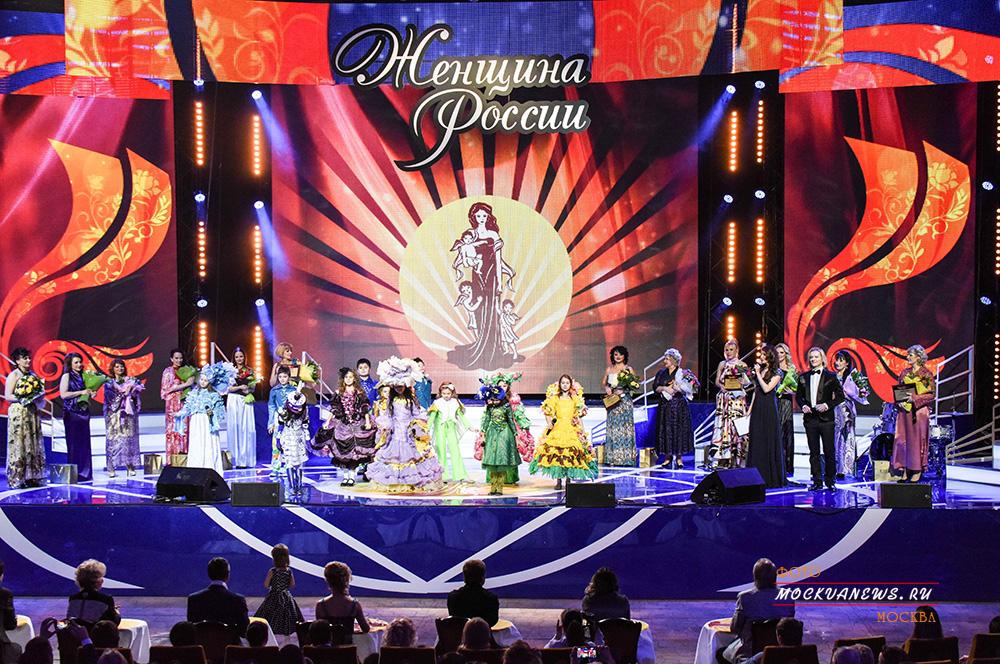 В Москве  выбрали  Женщину России-2014