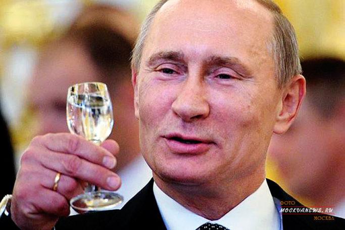 Президент Путин и алкоголь не совместимы