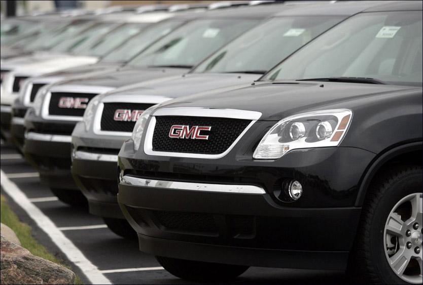 Дефекты американского автопрома GM