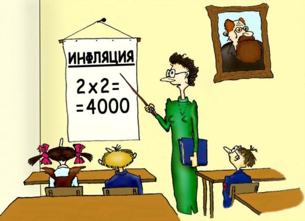 Сон Владимира Ильича