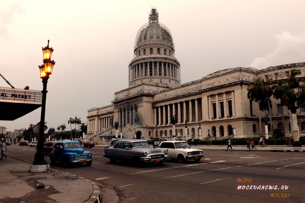 Гаванна, Куба