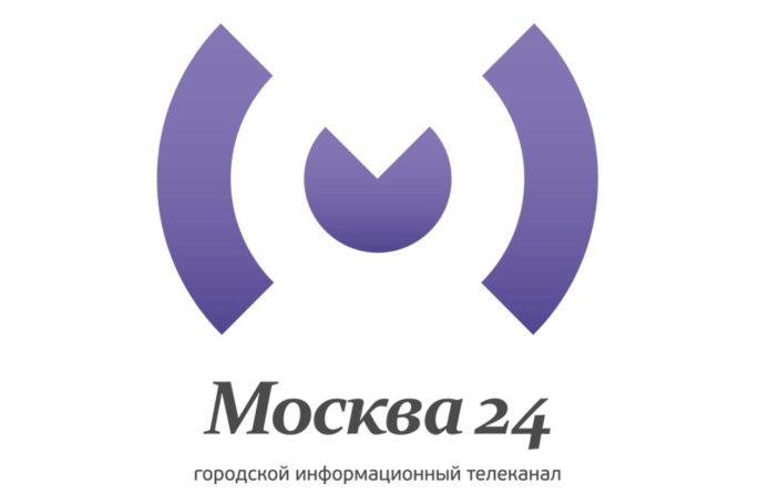Шестая премия «Большая цифра» в сфере многоканального цифрового телевидения