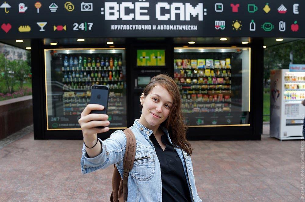Нужны ли городу киоски-роботы, опрос для активных москвичей