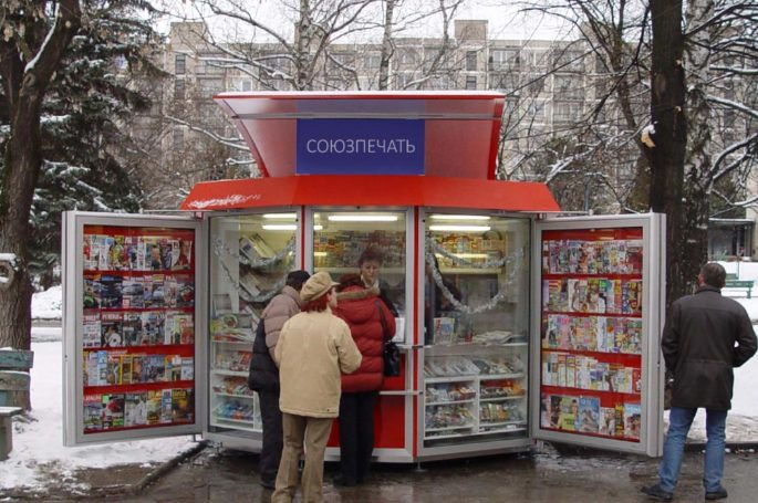 Москве некуда деньги девать. Очередное обновление киосков по продаже мороженого, фруктов и прессы