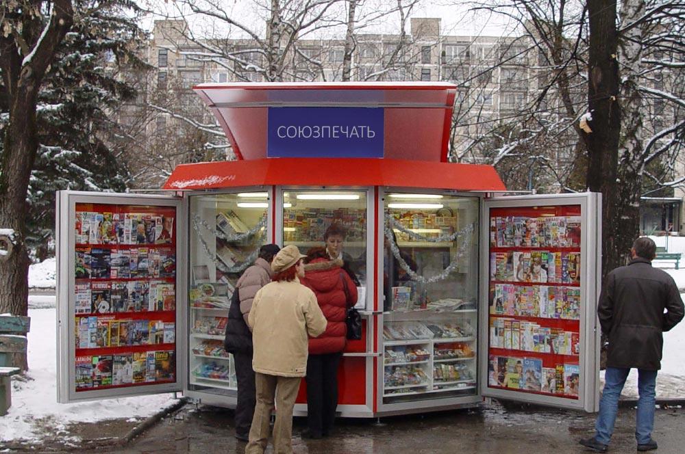обновление киосков по продаже мороженого, фруктов и прессы