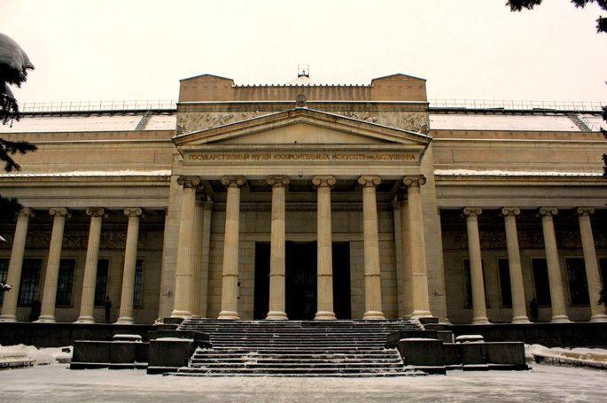 Год литературы начнётся серией выставок в ГМИИ им. Пушкина