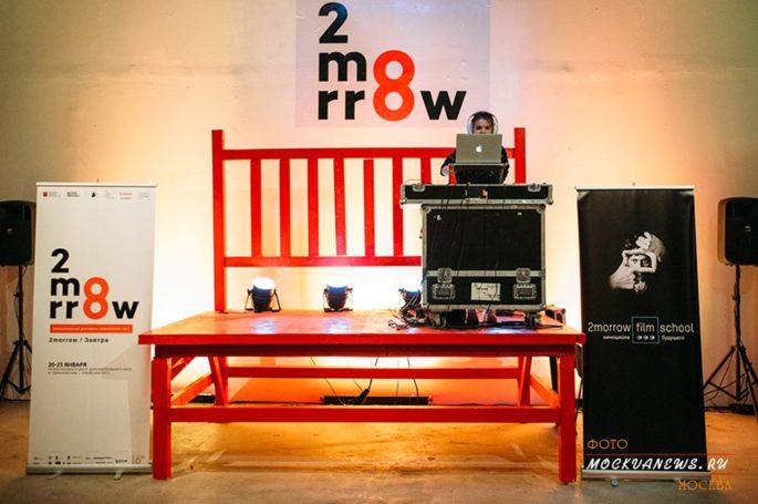 В «Музее Москвы» состоялась торжественная церемония открытия фестиваля независимого кино «2morrow/Завтра»