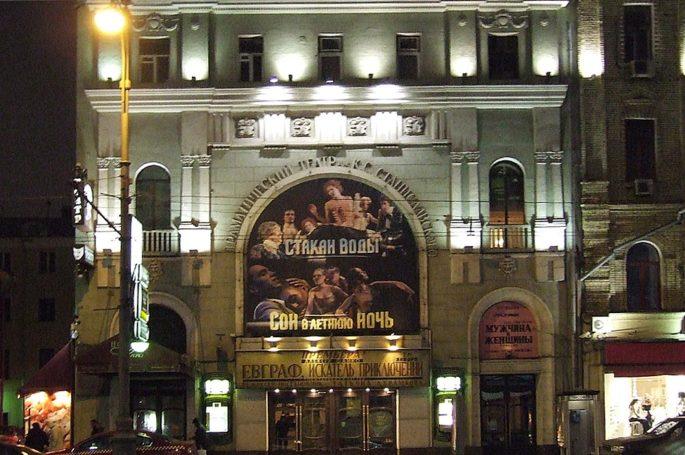 Открытие театра «Станиславский»