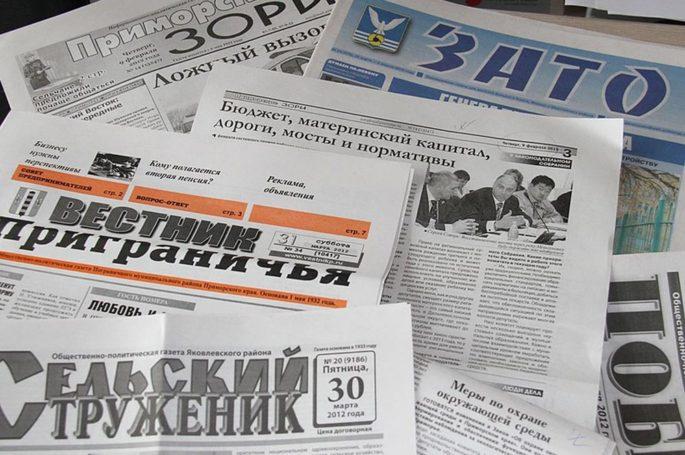 СМИ: В Москве прекратится выпуск бумажных газет