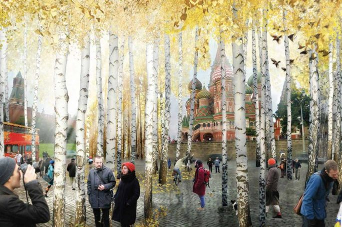 Москва в 2015. Зарядье