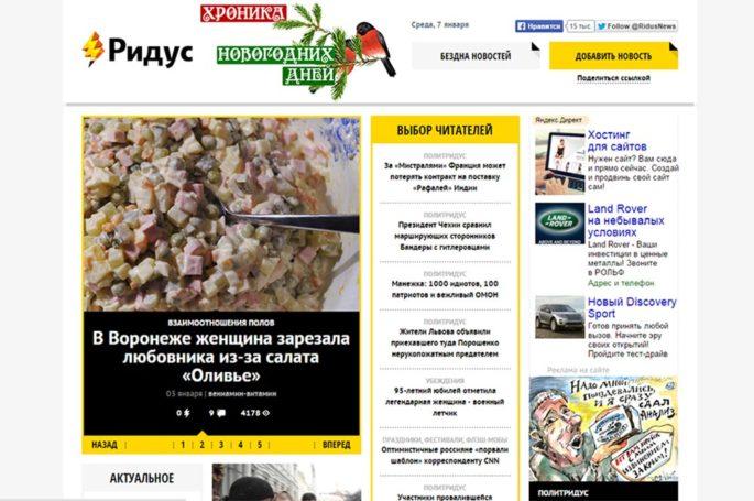 В 2015 году с рынка печатной прессы России должно уйти половина СМИ