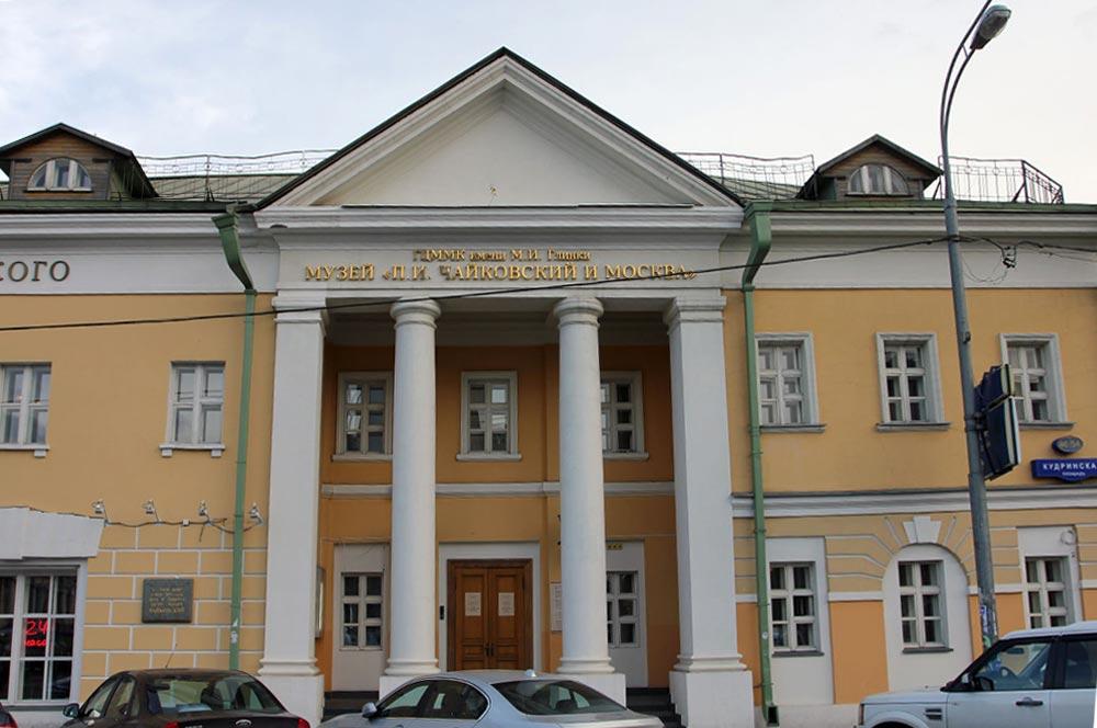 П.И. Чайковский и Москва