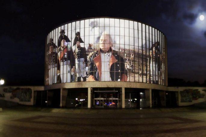 Московские музеи до 11 января примут своих посетителей бесплатно