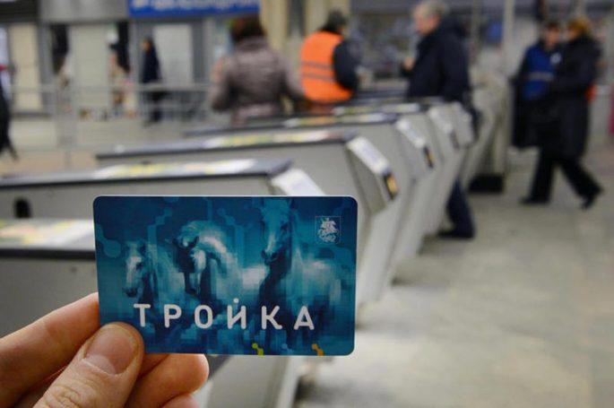 Новые тарифы на проезд в московском транспорте