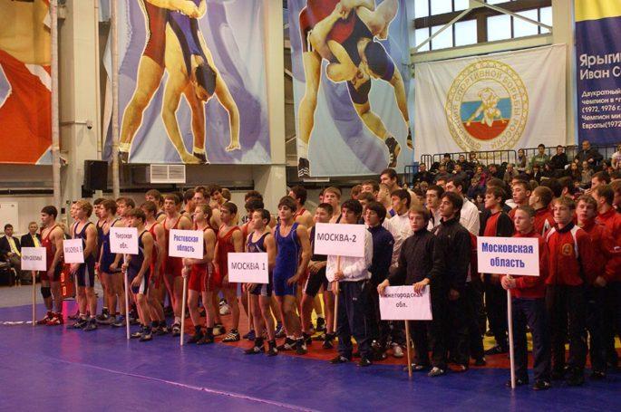 Военно-спортивный праздник и соревнования по каратэ, посвященные Дню защитника Отечества