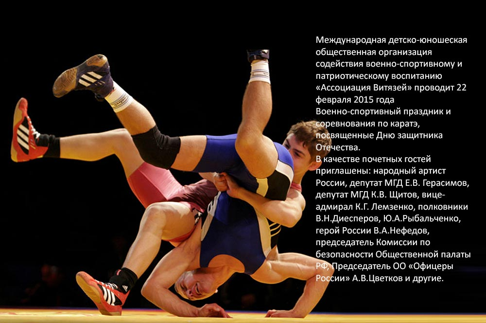 Дворец борьбы имени Ивана Ярыгина