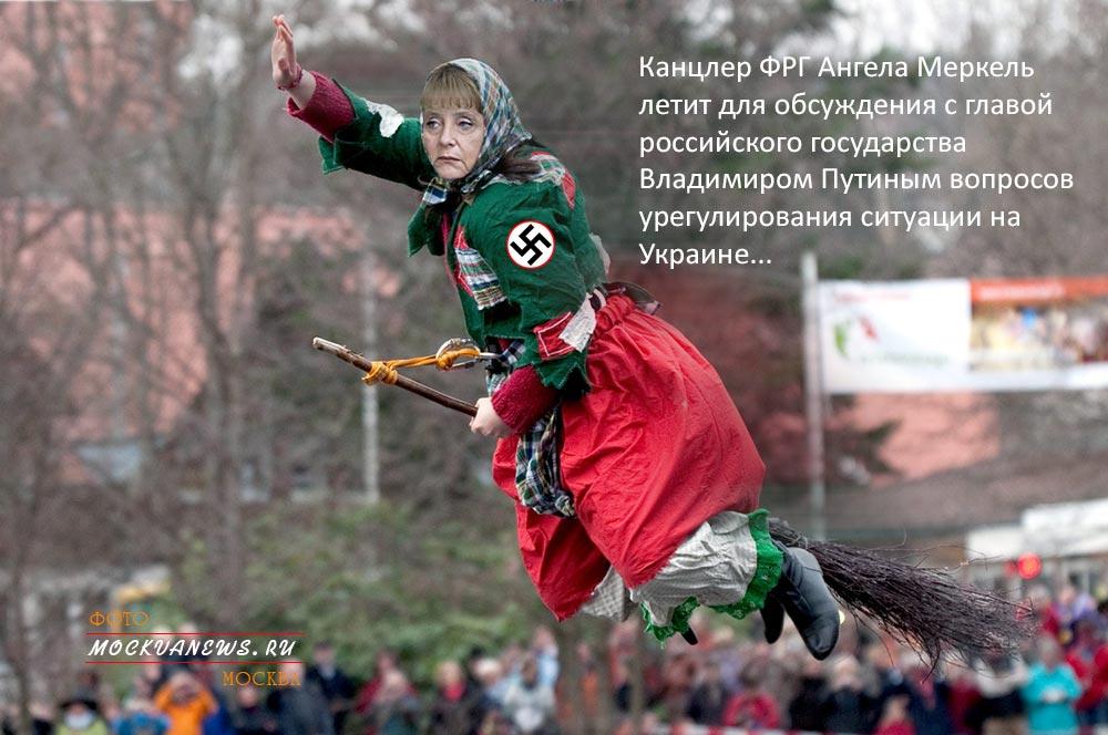 Меркель летит на встречу с Владимиром Путиным