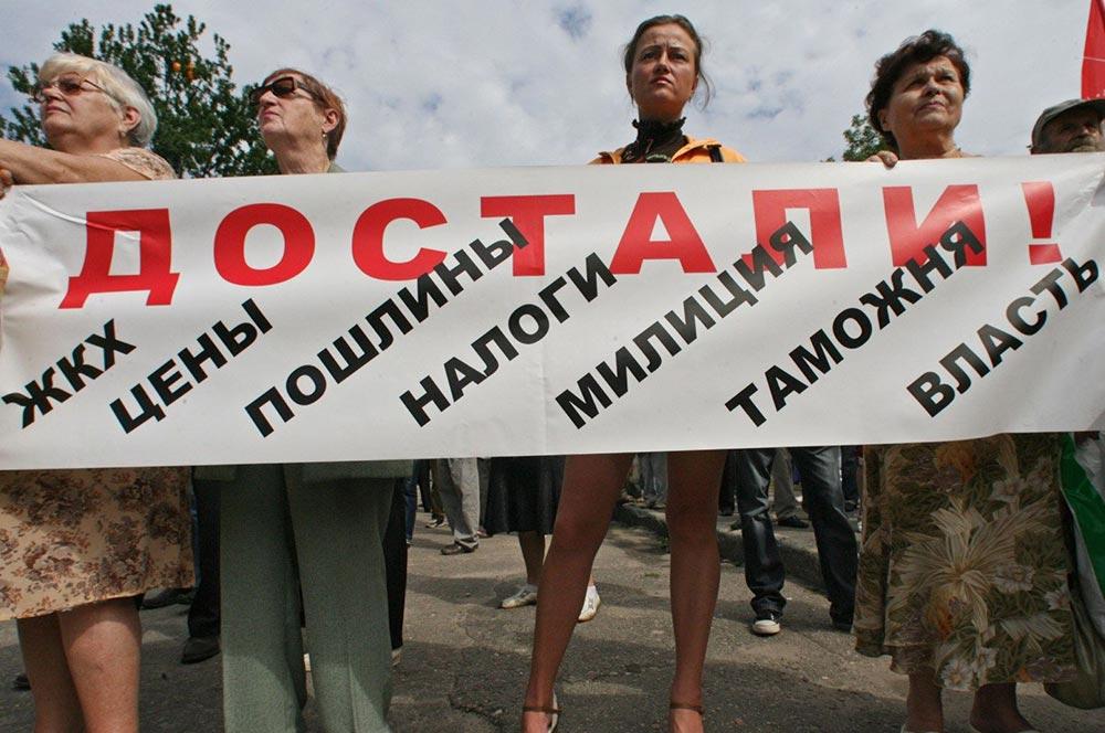 ве трети россиян поддерживают политический курс России, несмотря на санкции