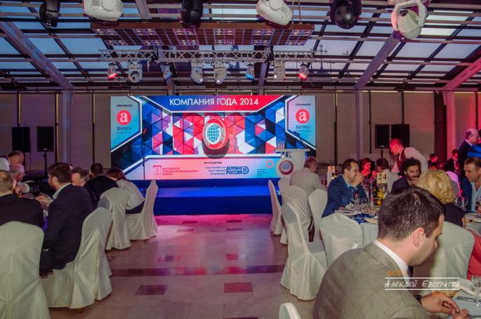 «Компания Года 2014» назвала лауреатов